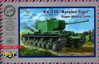 Тяжелый танк КВ-220. Масштаб 1/72