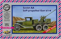 Советская ЗСУ 61-К на базе ГАЗ-ААА. Масштаб 1/72