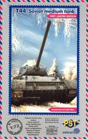 Советский средний танк Т-44. Масштаб 1/72