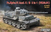 Pz VI B/C (VK 36.01) опытный тяжелый танк с интерьером - RS-3001 Revosys 1:35