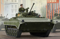 БМП-2 боевая машина пехоты. 05584 Trumpeter 1:35