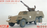 БТР-152Е с ЗУ-23-2 бронетранспортер. 208 Скиф 1:35