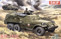 БТР-152К бронетранспортер. 211 Скиф 1:35