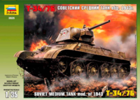 Советский средний танк Т-34/76 образца 1943 года :: Звезда 3525 1:35