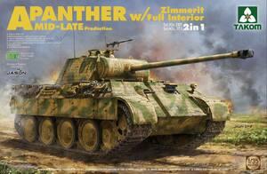 Panther Ausf. A (Пантера-А) с интерьером и циммеритом - 2100 Takom 1:35
