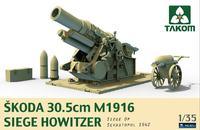 Skoda 30.5cm M1916 осадная гаубица. 2011 Takom 1:35