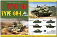 Тип-59 и Тип-69-1 средний танк НОАК (ограниченная серия). 2069 Takom 1:35