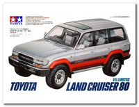 Toyota Land Cruiser 80 VX limited. 24107 Tamiya 1:24