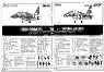 МиГ-29СМТ фронтовой истребитель. 01676 Trumpeter 1:72