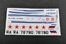 Ил-76 военно-транспортный самолет. 03901 Trumpeter 1:144