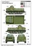 АТ-Т тяжелый артиллерийский тягач. 09501 Trumpeter 1:35
