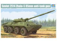 2С14 Жало-С колесная противотанковая САУ - 09536 Trumpeter 1:35