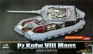 Panzer VIII Maus - 09541 масштаб 1:35