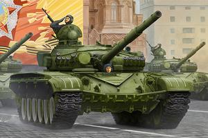 Т-72А обр. 1983 основной танк - 09547 масштаб 1:35