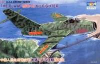 МиГ-15бис истребитель. 02204 Trumpeter 1:32