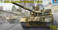 Т-80УД основной боевой танк. 09527 Trumpeter 1:35