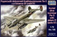 Пе-2 советский пикирующий бомбардировщик с системой ФТ (серия 87) - UM-105 Unimodel 1:72