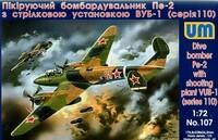 Пе-2 пикирующий бомбардировщик с ВУБ-1 (серия 110) - UM-107 Unimodel 1:72