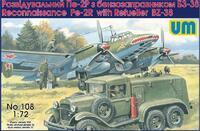 Пе-2Р самолет-разведчик с заправщиком БЗ-38 - UM-108 Unimodel 1:72