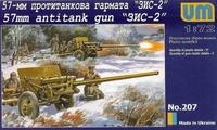 ЗИС-2 57-мм ПТ пушка. UM 207 1:72
