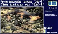 ЗИС-3 76-мм дивизионная пушка. UM 208 1:72