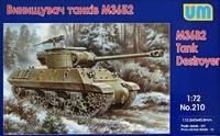 M36В2. Масштаб 1/72