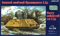 S.Sp. тяжелый зенитный броневагон. Масштаб 1/72