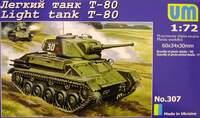 T-80 легкий танк. Масштаб 1/72
