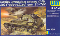 СУ-76M САУ. UM 308 1:72