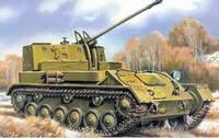 ЗСУ-37 обр. 1944 г. Масштаб 1/72