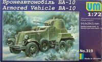 БА-10. Масштаб 1/72