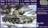 T-34-76 обр. 1942 г. Масштаб 1/72