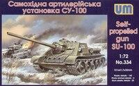 СУ-100. Масштаб 1/72