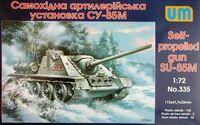 СУ-85M. Масштаб 1/72