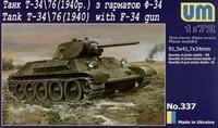 Т-34-76 обр. 1940 с пушкой Ф-34 - UM337 Unimodel 1:72