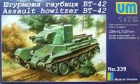 БТ-42 штурмовая гаубица на шасси БТ-7. Масштаб 1/72