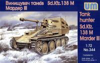 """Мардер"" (Marder III Ausf. M) ПТ САУ. Масштаб 1/72"