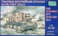 Sd.Kfz. 138/1 Bizon. Масштаб 1/72
