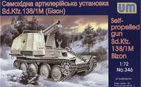 Sd.Kfz. 138/1M Bizon. Масштаб 1/72
