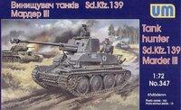 Marder III Sd.Kfz. 139. Масштаб 1/72