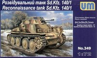 Sd.Kfz. 140/1 разведывательный танк. Масштаб 1/72