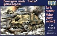 """""""Хетцер""""  (Ранняя версия). Масштаб 1/72"""
