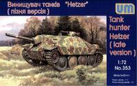Hetzer (Поздняя версия). Масштаб 1/72