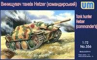 Истребитель танков Hetzer (командирский). Масштаб 1/72