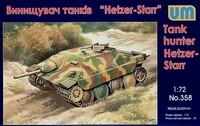 Истребитель танков Hetzer-STARR.