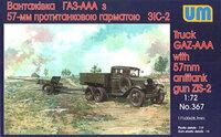 ГАЗ-AAA с 57мм пушкой ЗИС-2. Масштаб 1/72