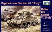 """""""Шерман"""" Firefly. Масштаб 1/72"""