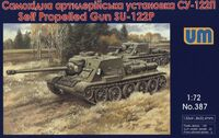 СУ-122П. Масштаб 1/72