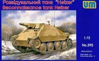"""Разведывательный танк """"Hetzer"""". Масштаб 1/72"""