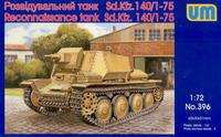 Разведывательный танк на базе Мардер Sd.Kfz 140/1-75. Масштаб 1/72